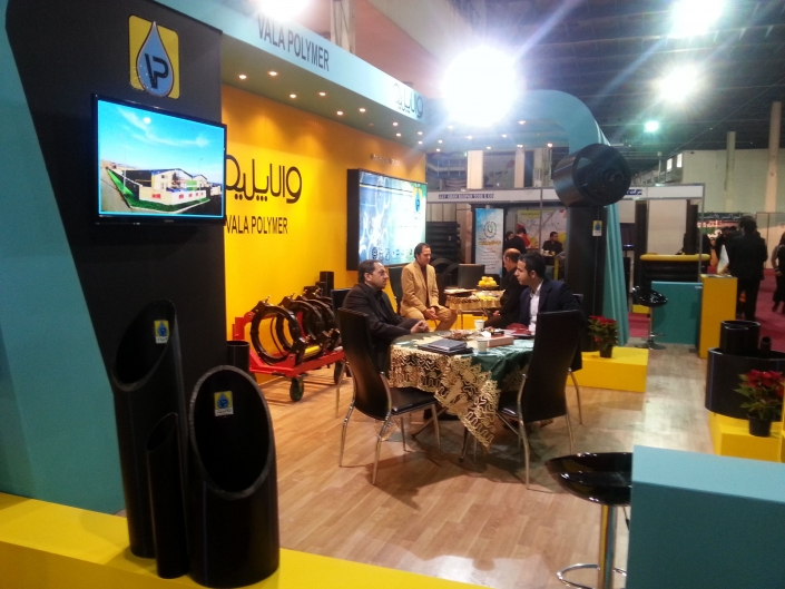 Tehran Water and Wastewater Exhibition