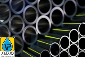 Gas Tube Product Standard