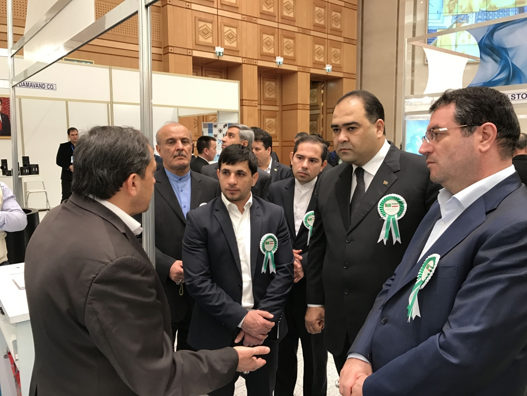Turkmenistan Exhibition