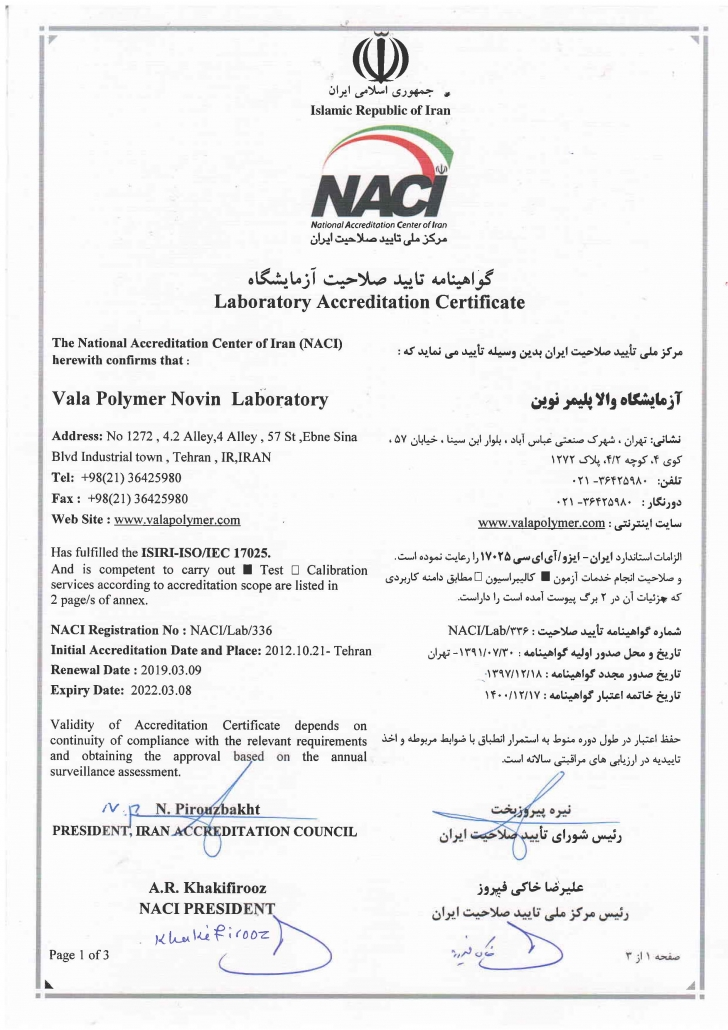 Laboratory Certification Certificate 1